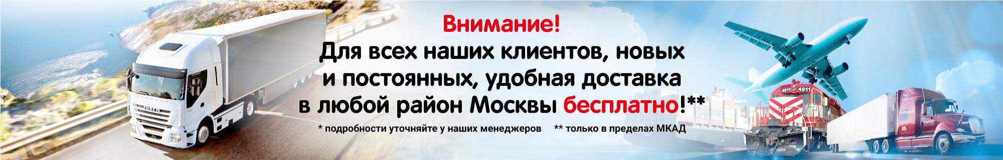 снижение цены на карты с чипом em marine и myfare в мае в СПб